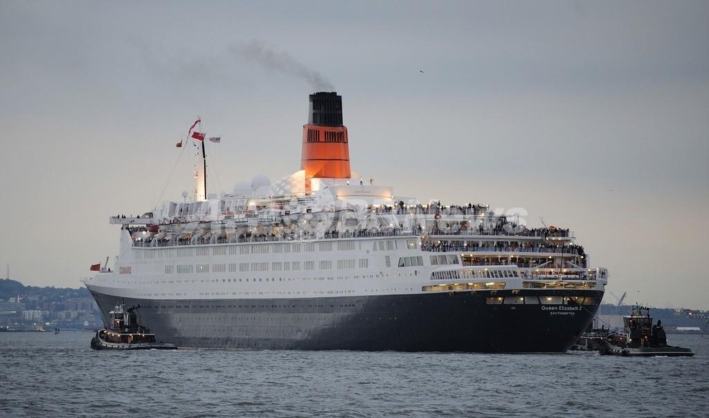 豪華客船クイーン・エリザベス2世号、最後の帰港中に一時座礁