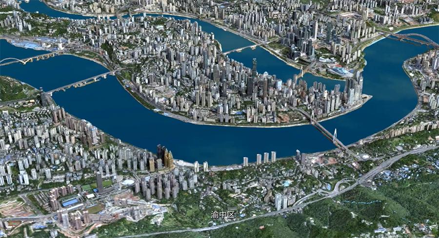 中国初の全域の3Dモデルフルカバーを実現 重慶市