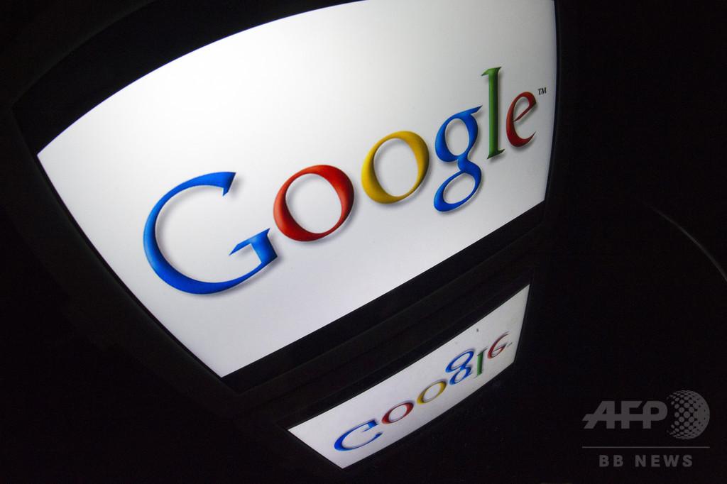 米グーグル、児童ポルノ所持の利用者を通報