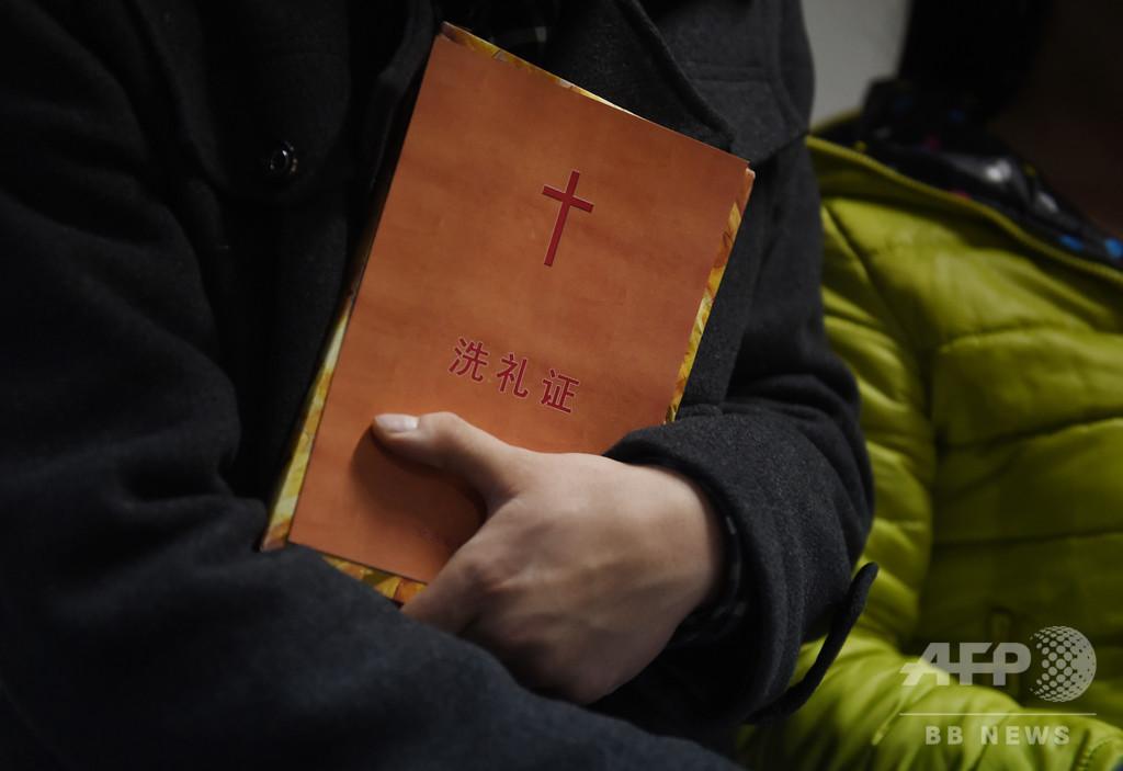 中国、非公認教会の牧師に懲役9年 「国家権力の転覆扇動」で