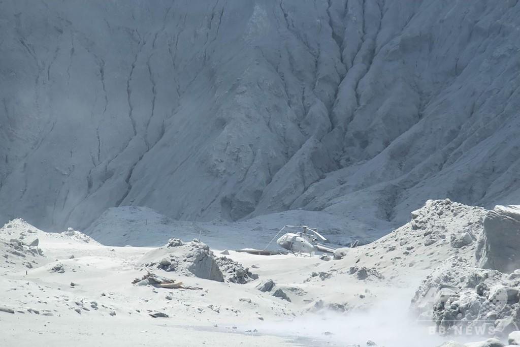 NZ火山噴火、さらなる生存者いない見通し 8人が依然不明