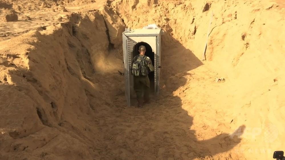 動画:イスラエル、ガザから掘られたトンネル イスラム過激派が掘削か