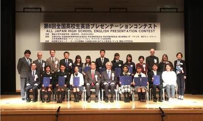 獨協大学が「第6回全国高校生英語プレゼンテーションコンテスト」を開催 -- 三田国際学園高校2年生のキッド咲麗花ジェシーさんが優勝