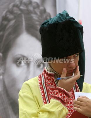 ウクライナ 30日に議会選挙 米・露・EUも注目