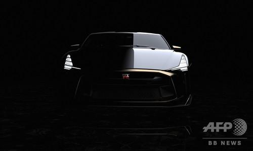 「グランドセイコー」日産とイタルデザインの共同開発車にインスパイアされた完全受注生産モデル