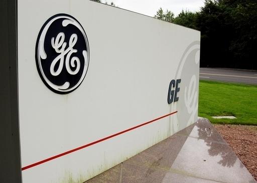 GEが税還付金32億ドルを政府に寄付?偽リリース報道される