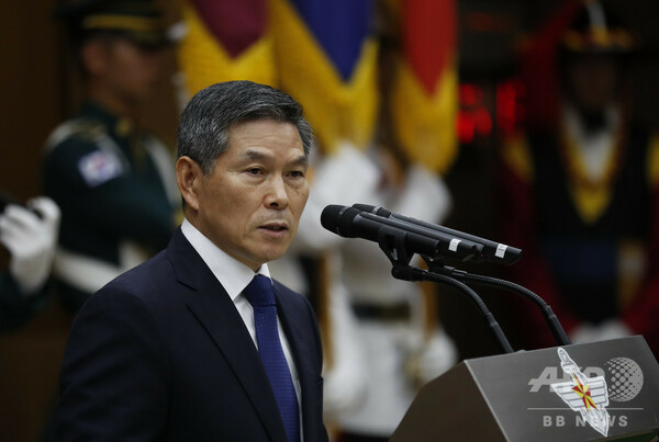 韓国国防省、光州事件の性的暴行で公式謝罪
