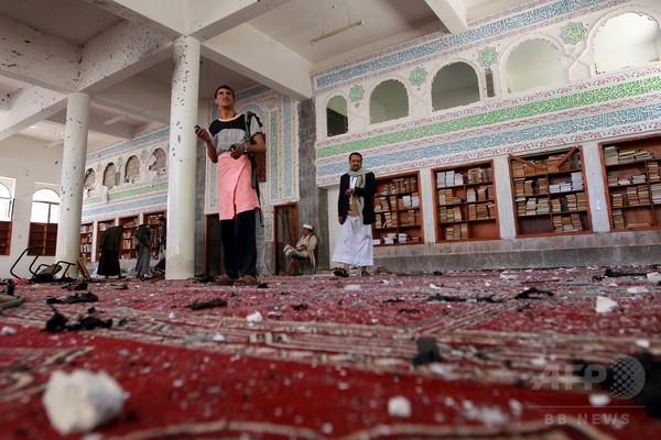 イエメン首都の連続自爆攻撃、死者142人に ISが犯行声明