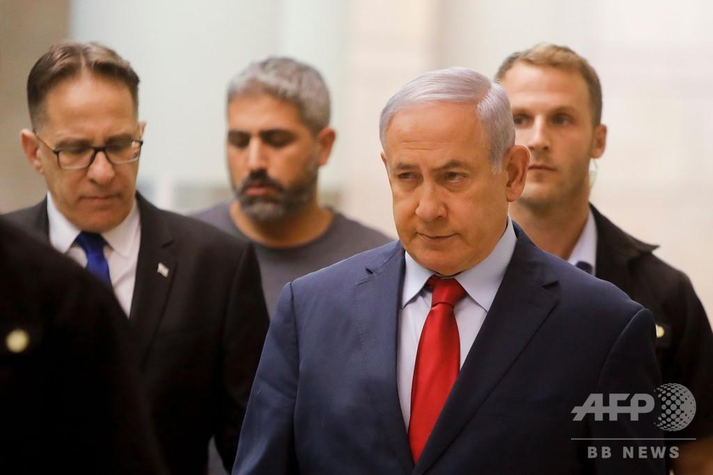 イスラエルが9月に総選挙へ 4月...
