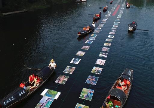 「水面に漂う写真展」が開幕、中国・紹興市