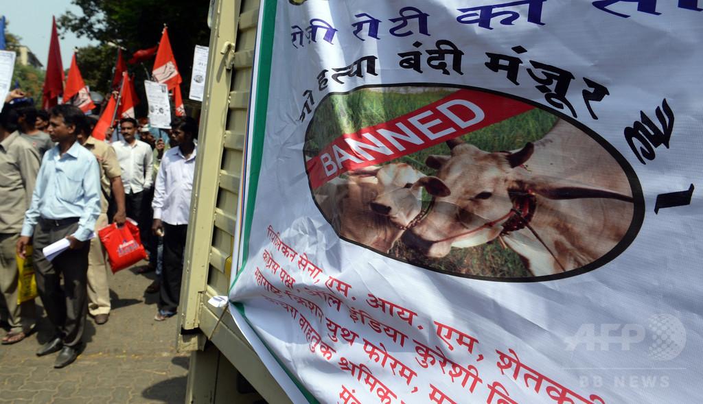 「牛食べた」と疑われた男性、約100人から暴行受け死亡 インド