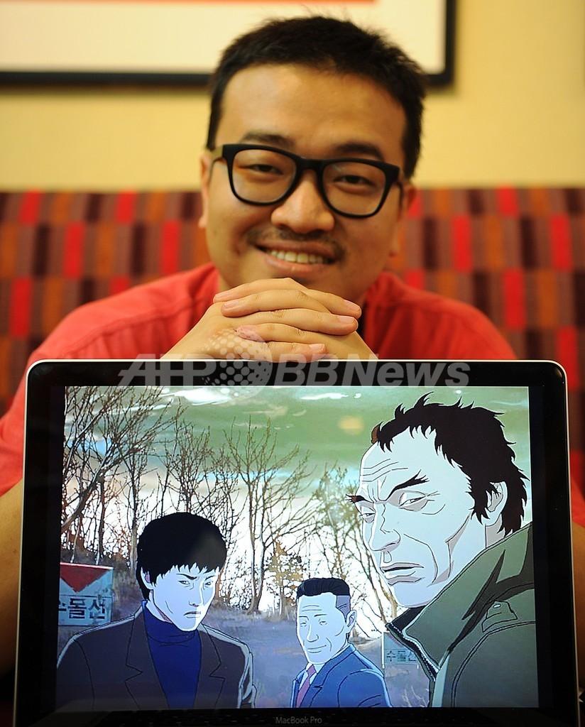 宮崎駿氏に続け、険しい道を行くアジアのアニメーターたち