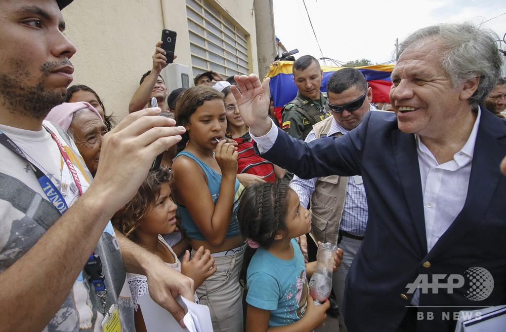 「ベネズエラへの軍事介入、排除すべきでない」 米州機構の事務総長