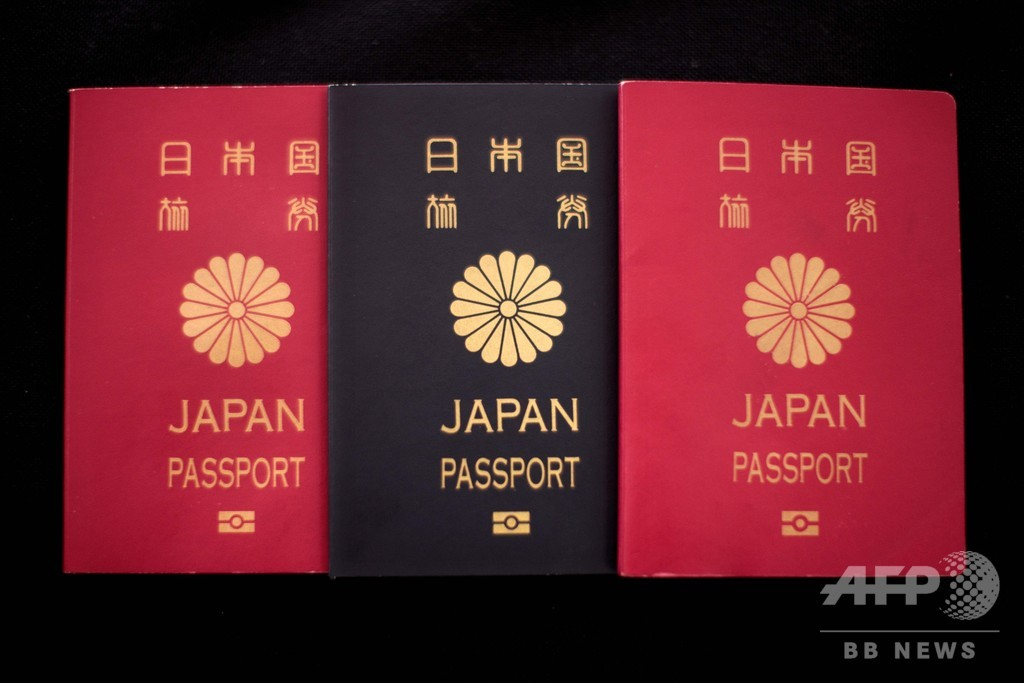 二重国籍禁止は違憲、在外日本人らが提訴 「時代にそぐわず」