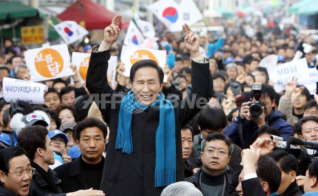 韓国大統領選、李明博候補人気の背景