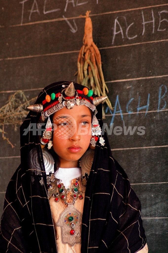 イスラム聖職者会議、9歳からの女子結婚認める宗教令を批判 モロッコ