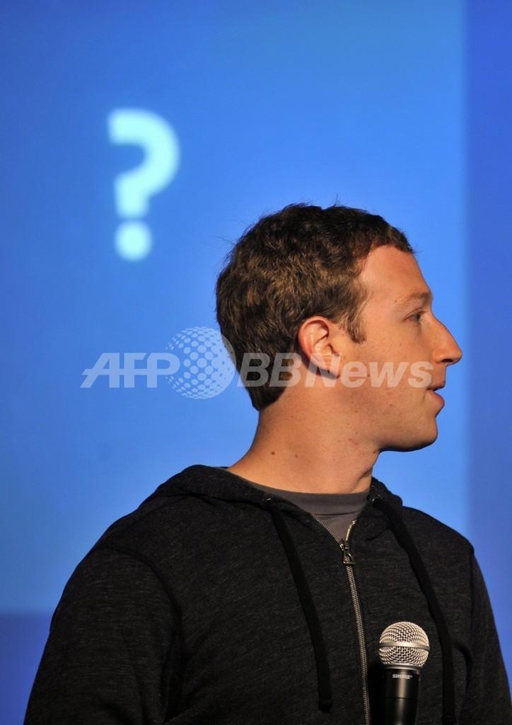 「フェイスブックフォン」ついに発表?臆測飛び交う