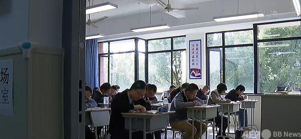 2021年度国家公務員採用倍率が61倍 中国