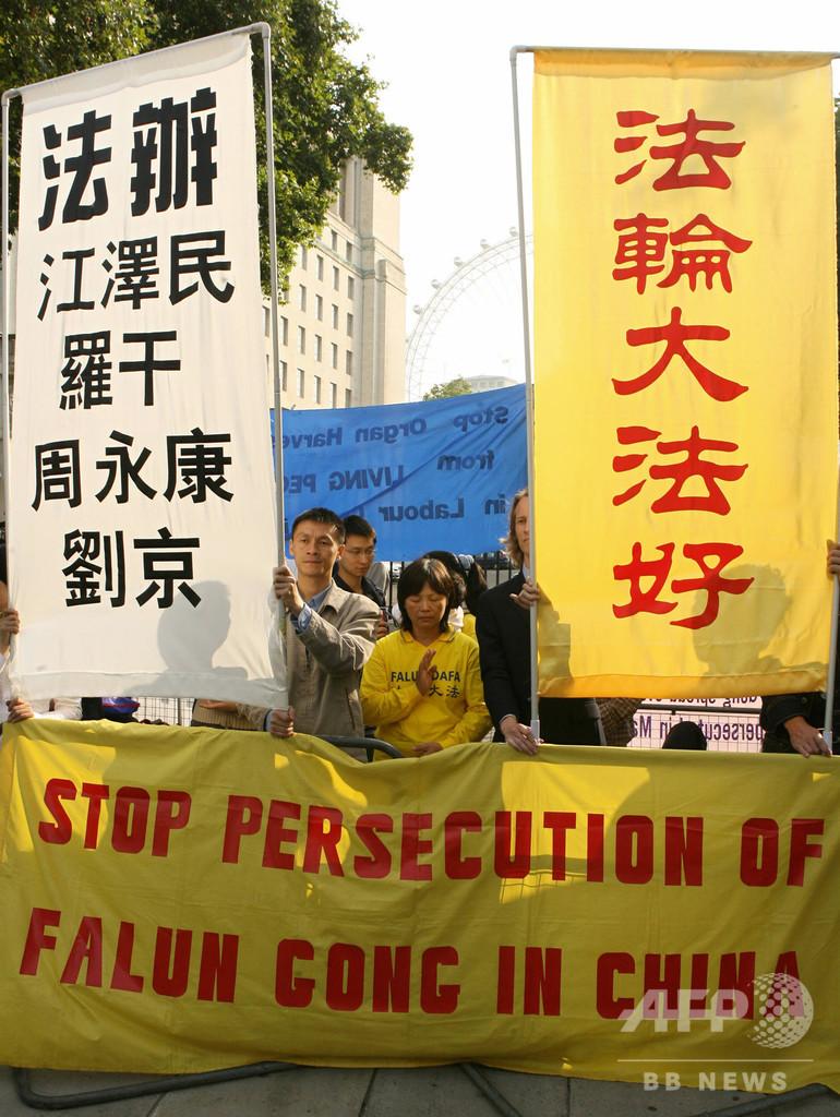 中国で臓器の強制摘出横行、「法輪功」が標的に 調査組織が報告