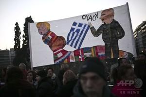 ギリシャで数万人が反緊縮デモ、債務交渉前日