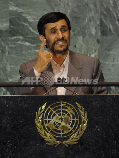 イラン大統領、国連総会で核開発計画の推進を明言