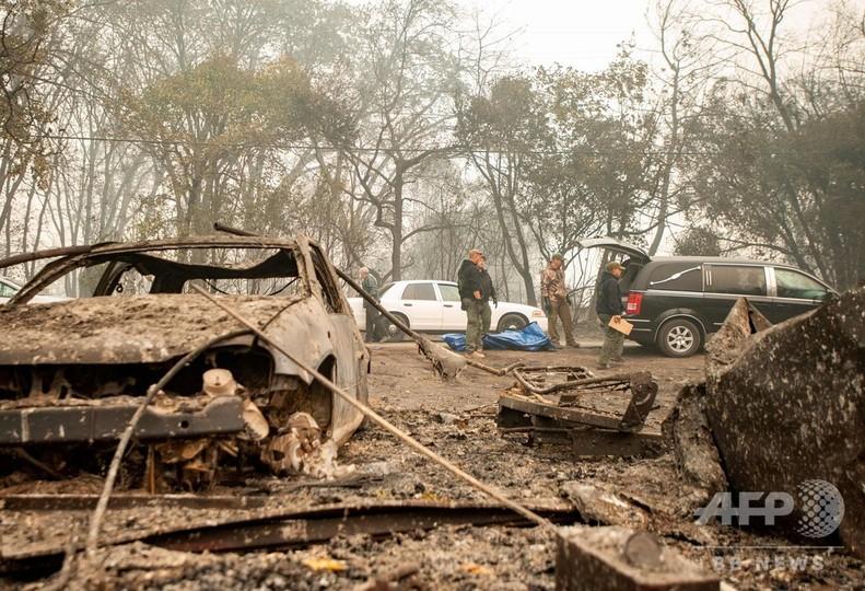 米加州の大規模森林火災で新たに14人の遺体、死者23人に
