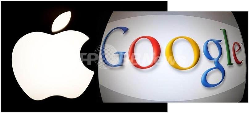「最も尊敬される企業」はアップル、トップ3をIT企業が独占 米フォーチュン誌