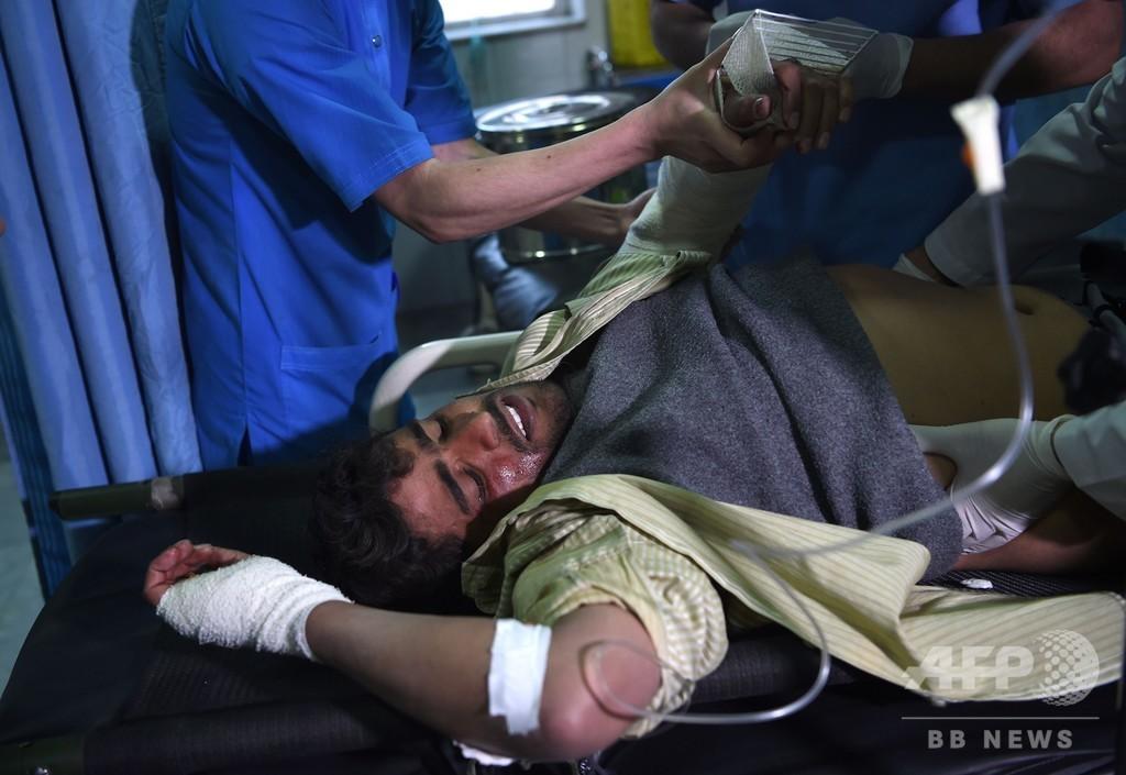 政府庁舎襲撃で43人死亡 アフガン首都