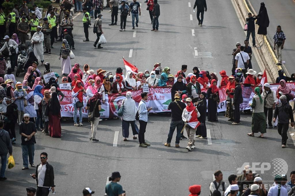 インドネシア、婚前交渉禁止案に批判 大統領が採決延期要請