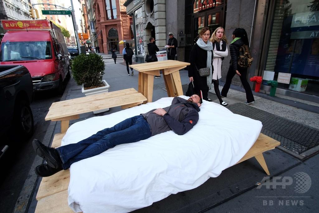 「昼寝をしよう」 路上生活でスローライフを啓蒙、NY