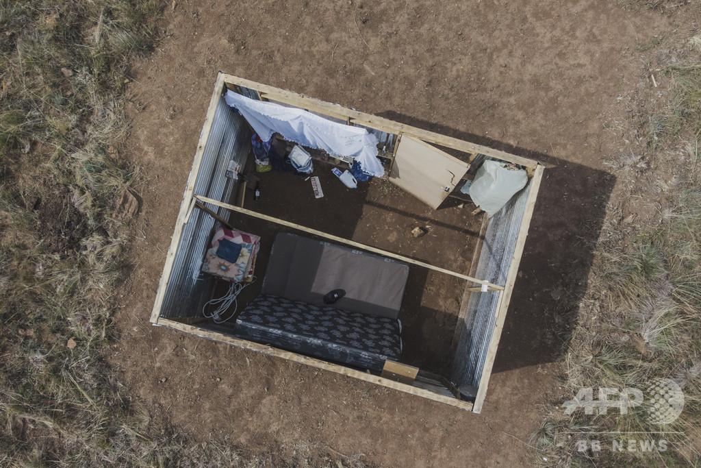 【今日の1枚】これも仮の宿、強制撤去で行き場失う貧困層 南ア