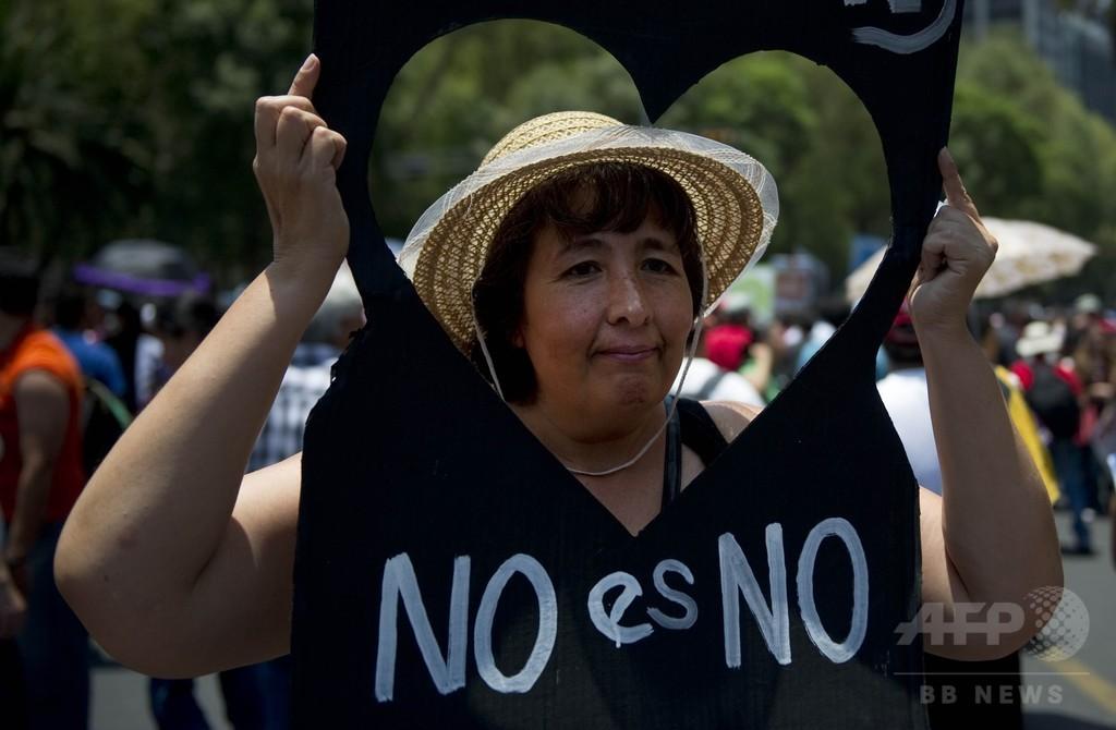 パートナーによる女性殺害多発する中南米、法の効果は限定的