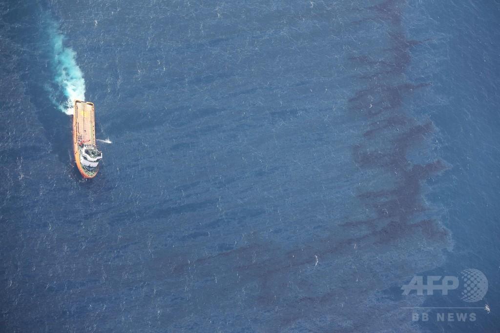 東シナ海タンカー沈没、4方向に油流出 仏パリの広さに拡散