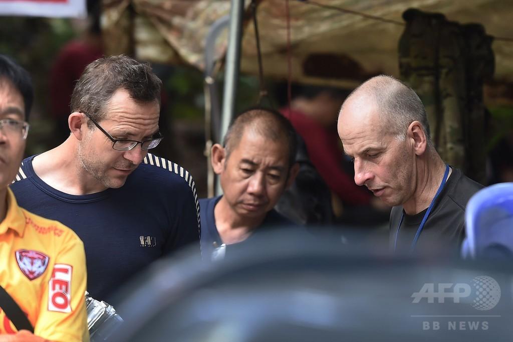 タイ不明少年ら、発見者は英ダイバー 世界の洞窟で救助経験