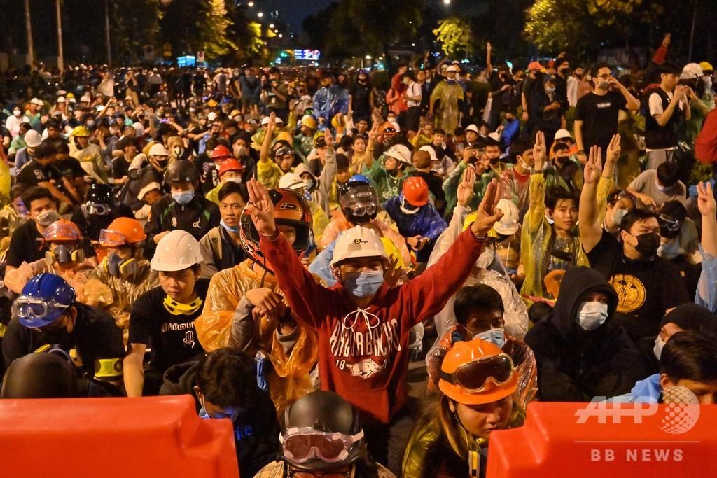 タイ首相、集会禁止令を撤回 大規模デモ阻止できず