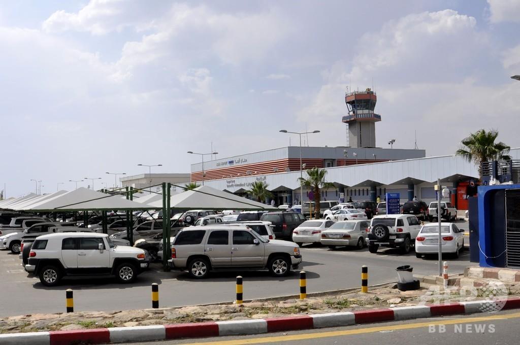 イエメンの反政府組織、サウジの空港にミサイル攻撃 民間人26人負傷
