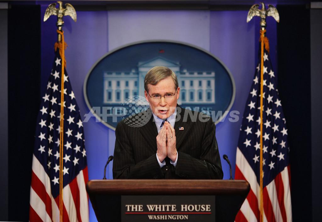 米情報機関、「イランは2003年に核兵器開発を停止していた」