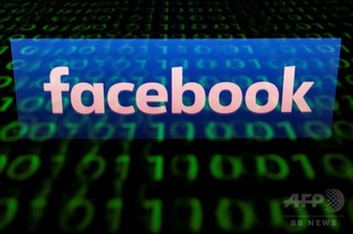 フェイスブック、偽アカウント5億8300万件を閉鎖 1~3月