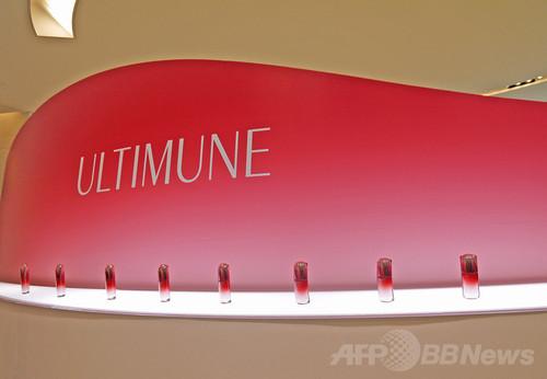 資生堂が免疫に着目した新美容液発表、魚谷新社長による新経営体制も
