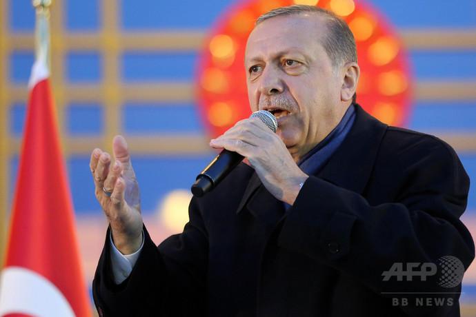 トルコ、ウィキペディアとデート番組を禁止 公務員も大量解雇