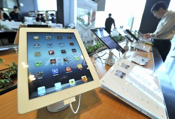 米アップル、「iPad Mini」を23日に発表か