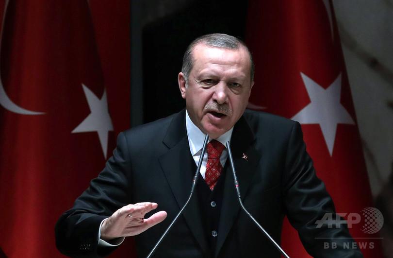 トルコ大統領、資産の国外移転は「反逆」 イラン制裁違反めぐる米裁判と関連か