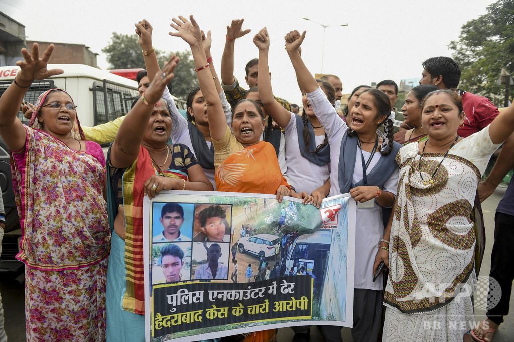 女性獣医師集団レイプ殺害の容疑者射殺、人権団体が調査開始 インド