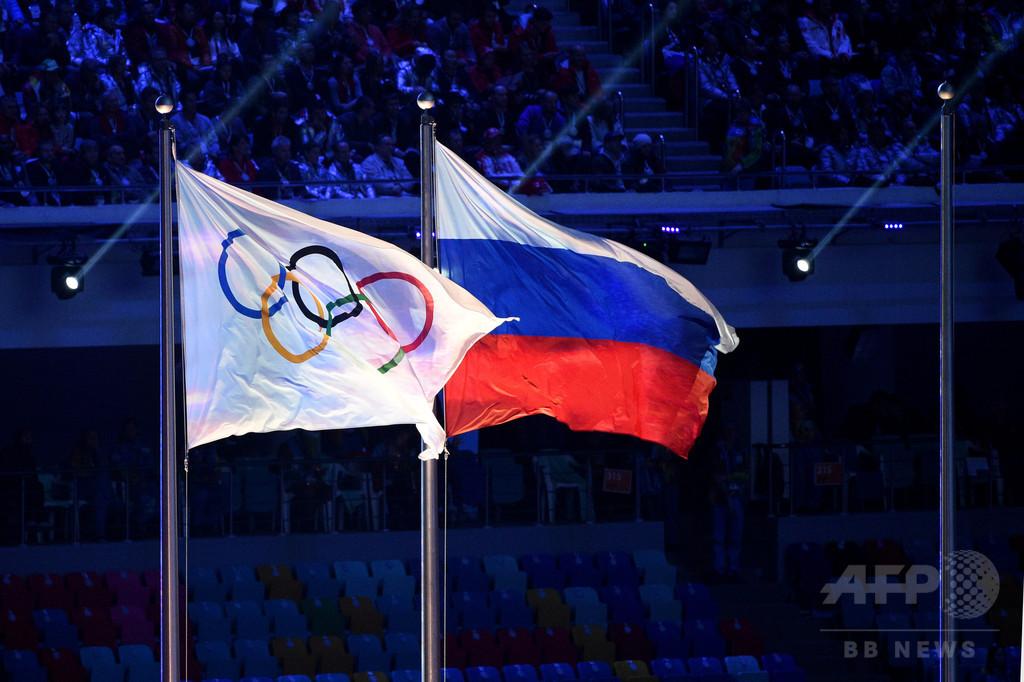 無実のロシア選手は「中立的な立場」でリオ五輪に、IAAFが指針