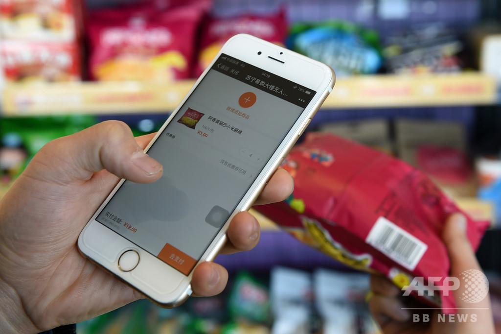 中国、モバイル決済浸透率68% 金額は米の11倍