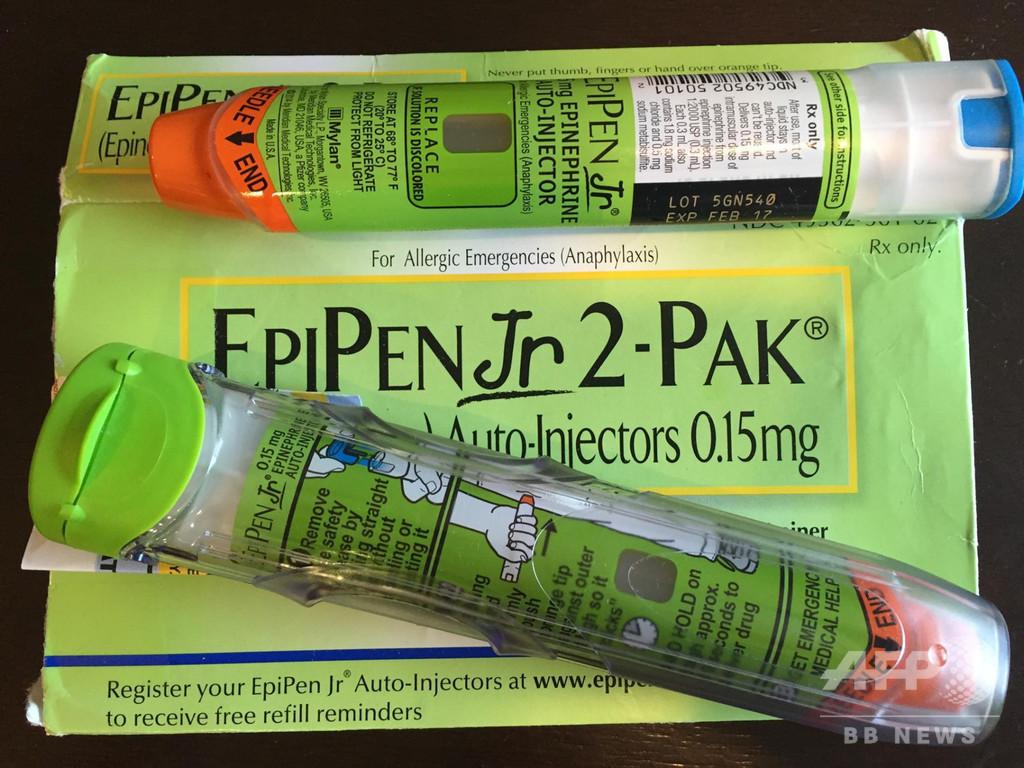 米FDA、急性アレルギー薬「エピペン」初の後発薬を承認