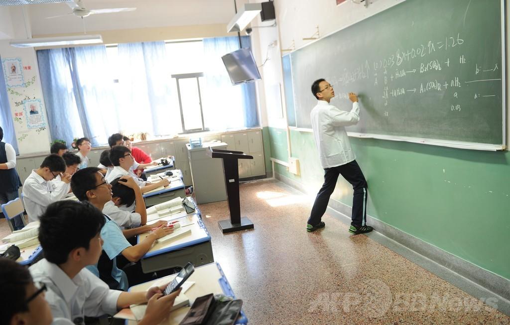 英国、中国人教師招き数学力の向上目指す