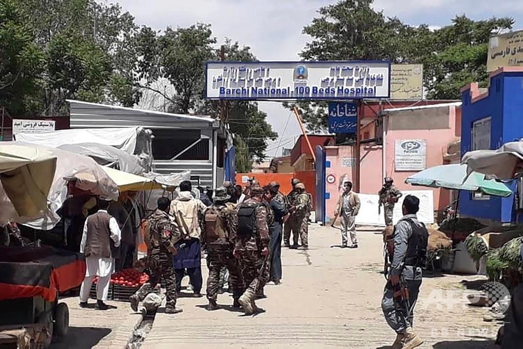 アフガンで産科病院と葬儀襲撃、新生児含む38人死亡
