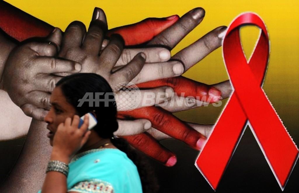 2010年のエイズ関連死者数が大幅減、治療者増で 国連