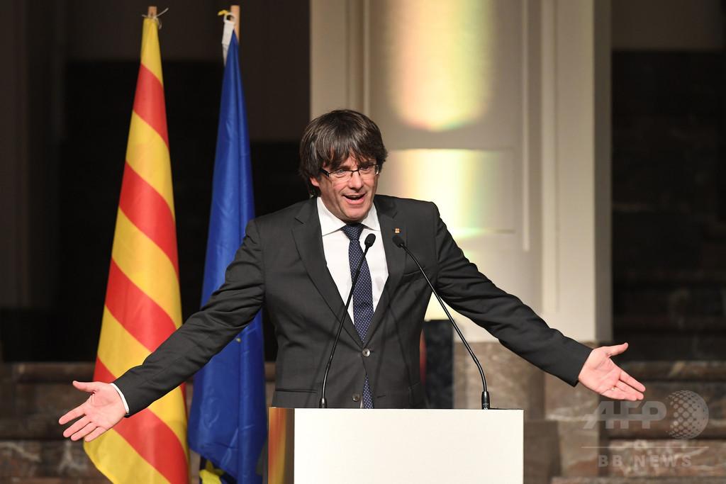 スペイン最高裁、カタルーニャ前首相らに対する欧州逮捕状を取り下げ